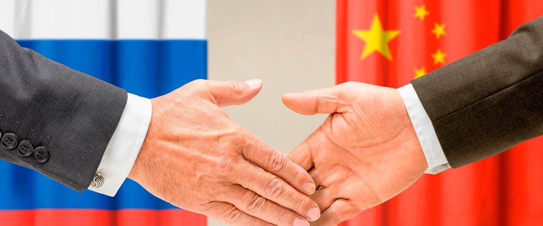 China y Rusia, o el romance del oso y el dragón