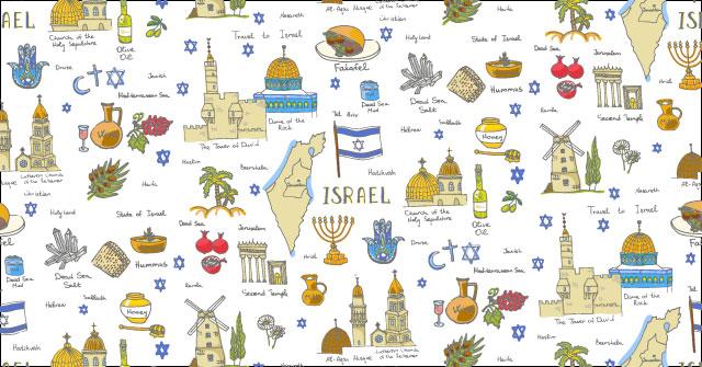 Webinario: Introducción al Ecosistema Emprendedor de Israel