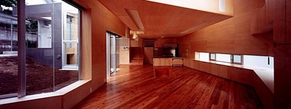 Seminario de arquitectura japonesa facultad de for Arquitectura japonesa tradicional