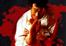 Park Jong Soo, impulsor del Taekwondo