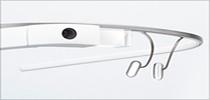 Google Glass: cómo es usar los anteojos que pronto cambiarán nuestra realidad