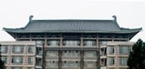 Convenio con Peking University